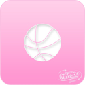 Picture of Pink Power Face Painting Stencil (1027) - Basketball